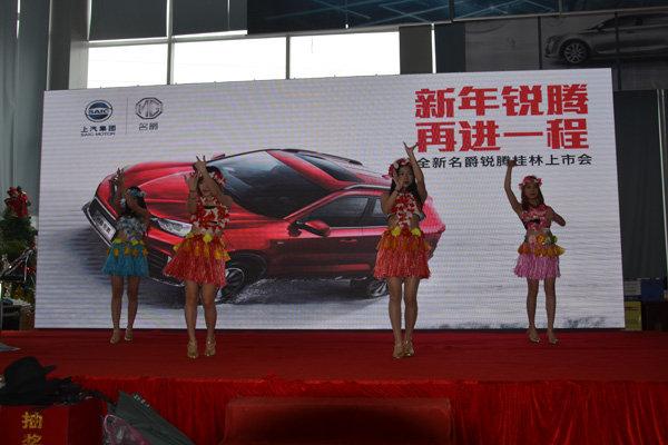 全新MG GS名爵锐腾桂林上市 售9.88万起-图1