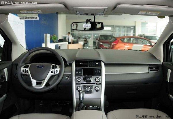 福特锐界价格低廉 全系惊爆特促优惠4万高清图片