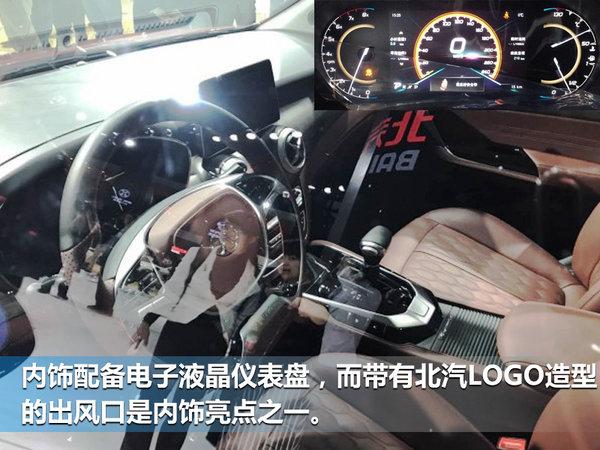 北汽全新绅宝D50亮相 前脸配备LED大灯-图3