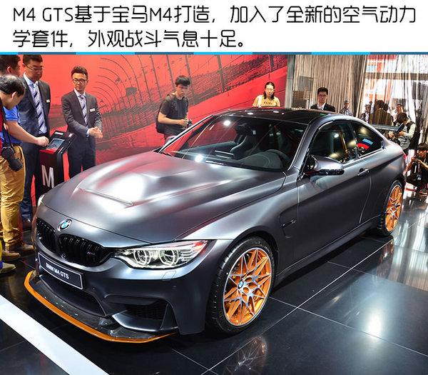 2016北京车展 宝马M4 GTS中国首发实拍-图3