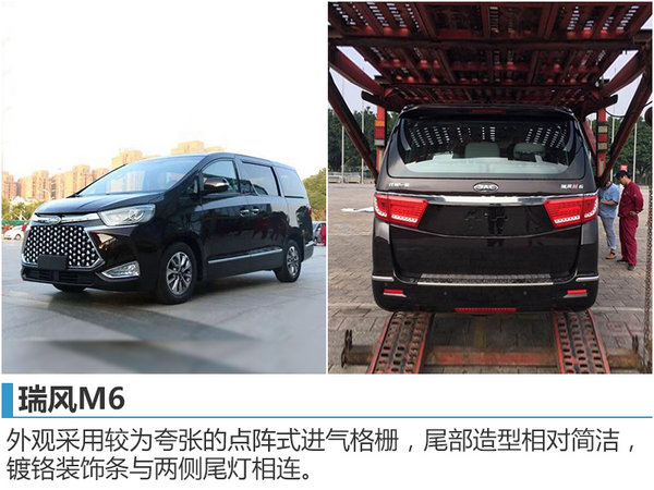 江淮2017年将全线齐发力 多款SUV将上市-图4