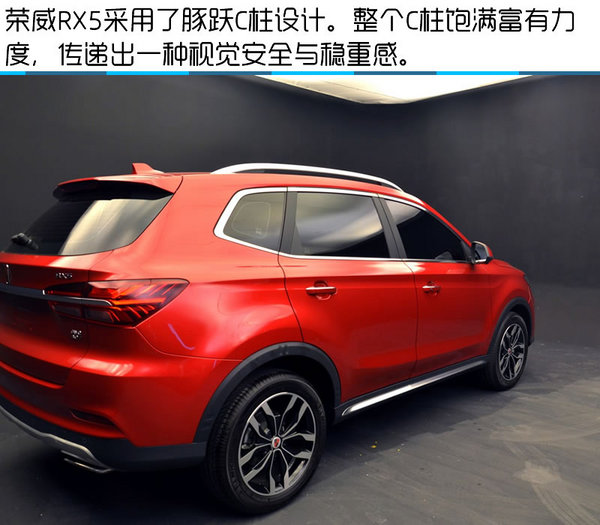 何为互联网汽车 荣威RX5顶配版详尽实拍-图6