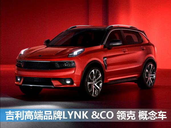 """安定洞察:""""相持阶段""""吹响集结号——在中国汽车领袖峰会的开场白-图5"""