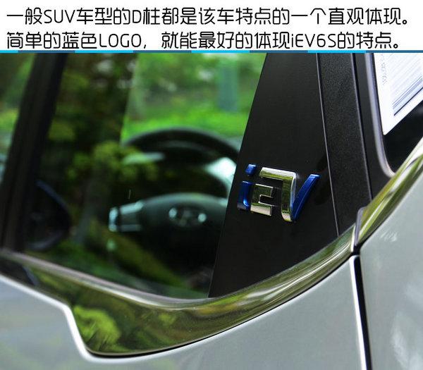 试驾江淮iEV6S 蓝色元素包裹着的电动SUV-图9