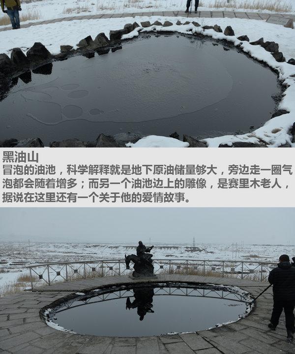 探秘西域石油城 长安马自达CX-5冬季试驾会-图4