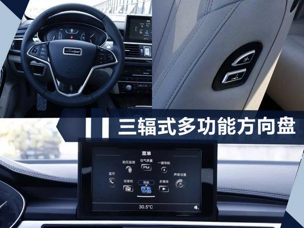 众泰中大型车Z700H后天上市 配头枕液晶显示屏-图4