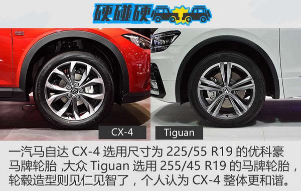 SUV也要操控性 一汽马自达CX-4 PK Tiguan-图4