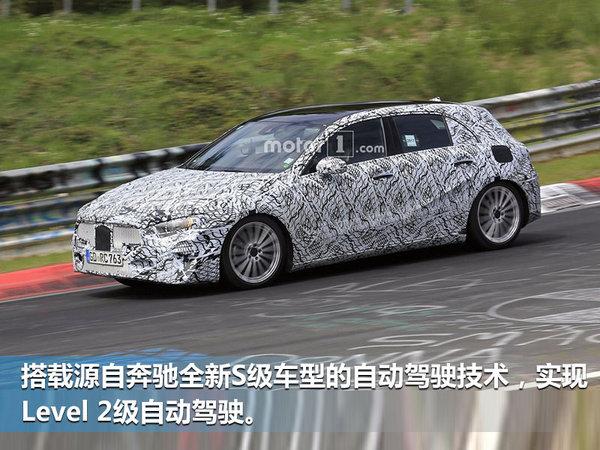 奔驰A级换代搭自动驾驶 轴距增加/推混动版-图3