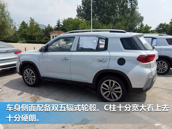北京现代新一代ix35实车曝光 年内将上市-图5