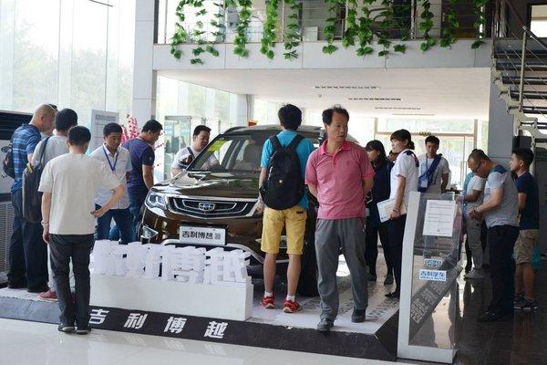 博越熱銷一線城市 北京車主千人交車儀式-圖2