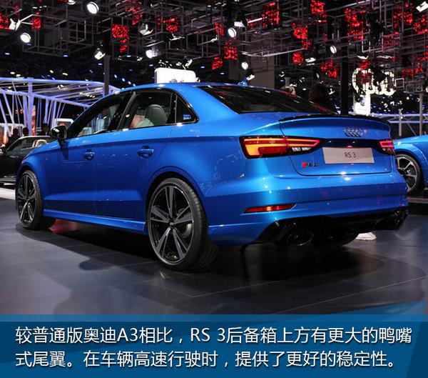 猛兽登陆中国 实拍新奥迪RS 3 Limousine-图11