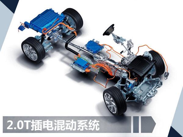 路虎新揽胜增2.0T插电混动车型 动力超3.0T-图2