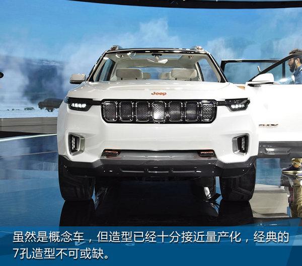 2017上海车展 Jeep云图概念车实拍解析-图3