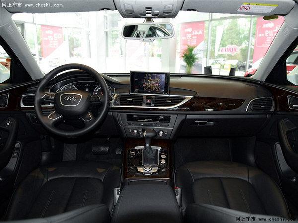 奥迪A6L优惠20万新行情 国产官车最低价-图7