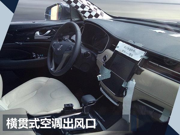 长安全新大7座SUV内饰细节曝光 酷似沃尔沃XC90-图3