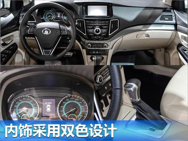 长城续航200km纯电动轿车上市 售6.98-7.98万-图3