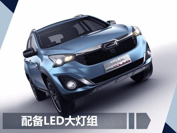 10款新车将于明日正式上市 SUV最低只要7.98万-图4
