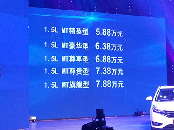众泰Z360/售5.88万起 配置大幅提升(多图)-图2