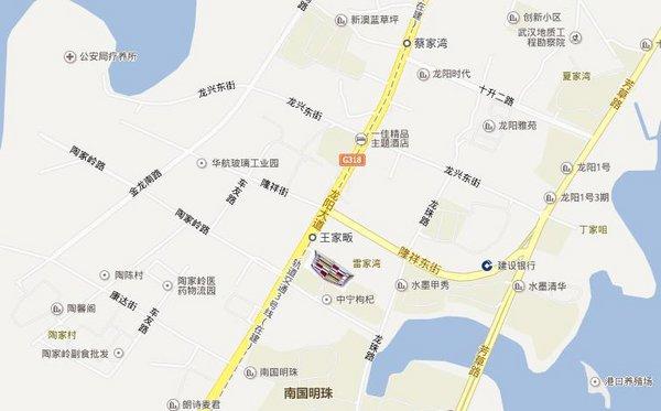 武汉凯迪拉克XT5 综合优惠6.5万元-图6