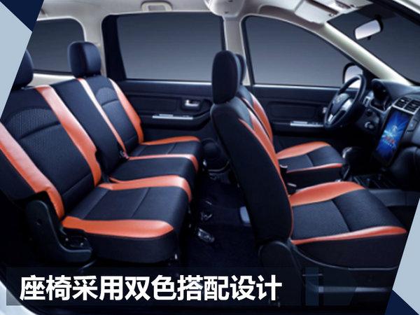 北汽威旺M30 PLUS/M60上市 售5.58-9.88万元-图1