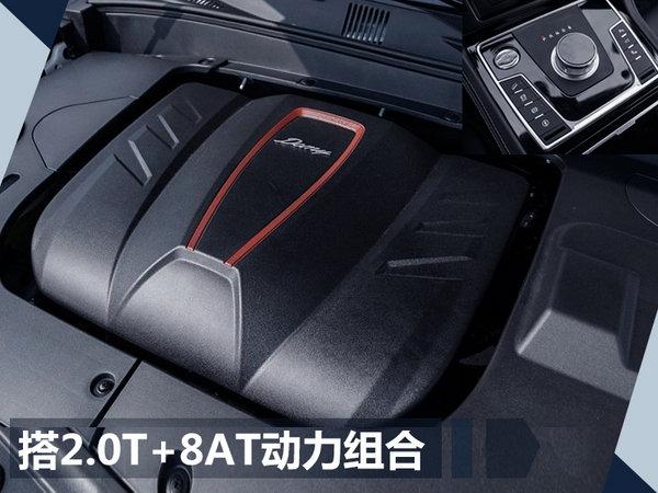 距离上市仅剩2天!众泰大迈X7 8AT预售12万起-图2