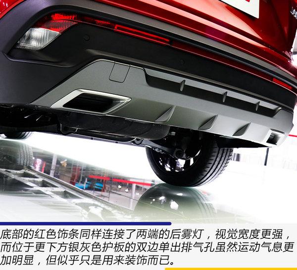 原创度的最高的自主SUV!广州车展实拍宝骏530-图10