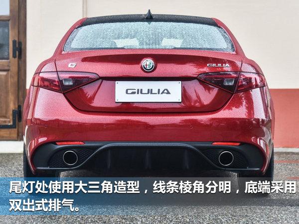 阿尔法罗密欧Giulia上市 售价33.08万起-图2