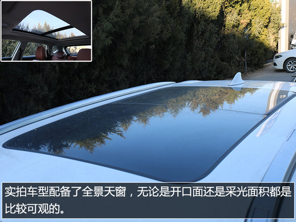 高颜值动感SUV 实拍中华V6 1.5T旗舰型-图14