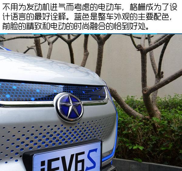 试驾江淮iEV6S 蓝色元素包裹着的电动SUV-图4