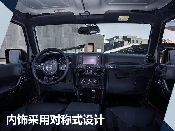 Jeep推牧马人Rubicon Recon限量版 55.99万元-图5
