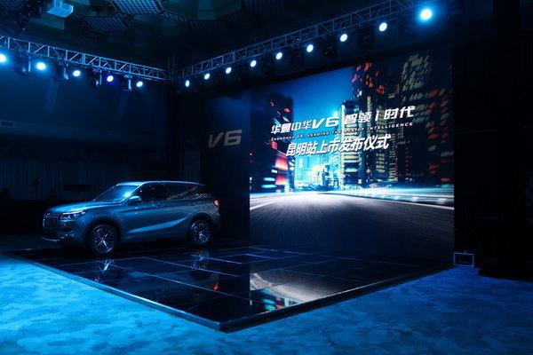 宽体SUV是刚需 华晨中华V6细分市场称王-图2