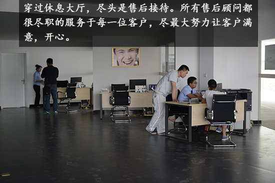 塑造A级标准 探访河南宏基广汽传祺店-图11