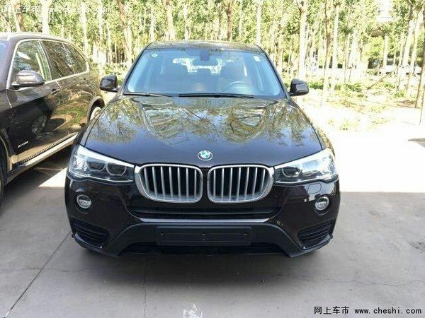 2016款宝马X3中东版 2.0T汽油让利价42万-图1