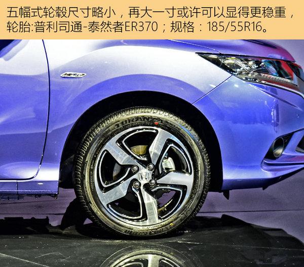 全新掀背车型 东风本田Gienia竞瑞车展实拍-图7