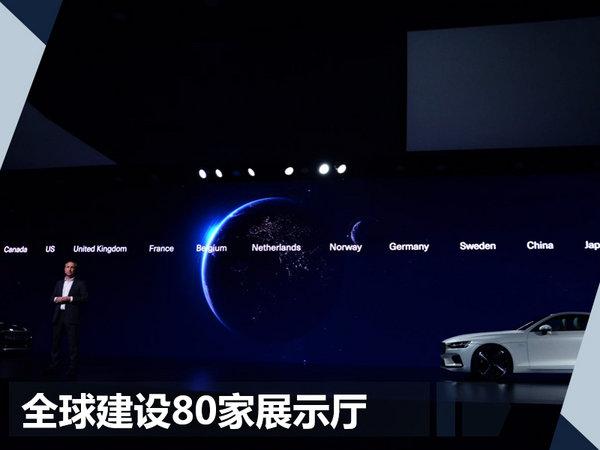沈峰:Polestar将投产3款车 为何独爱中国制造?-图9