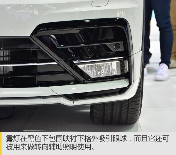 SUV神车再续辉煌 实拍大众全新Tiguan-图8