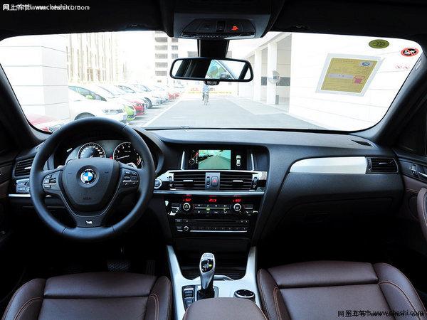 宝马X4售价53万元起 欢迎试乘试驾-图3