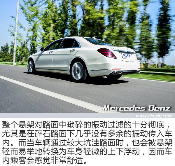 继续稳固王者地位 试新一代梅赛德斯-奔驰S级-图7