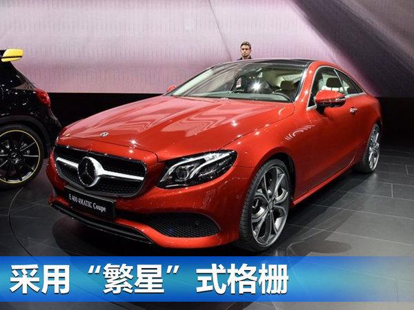 奔驰AMG将集中推15款新车 SUV仅20万元起-图4