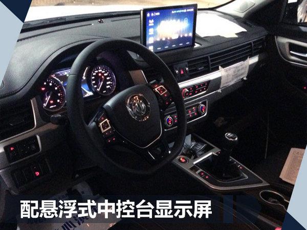 全是大7座 2018年别克/丰田等品牌推23款SUV-图18