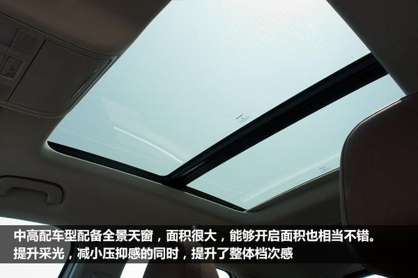 真正诚意之作 宝沃BX5自动四驱尊享型-图29