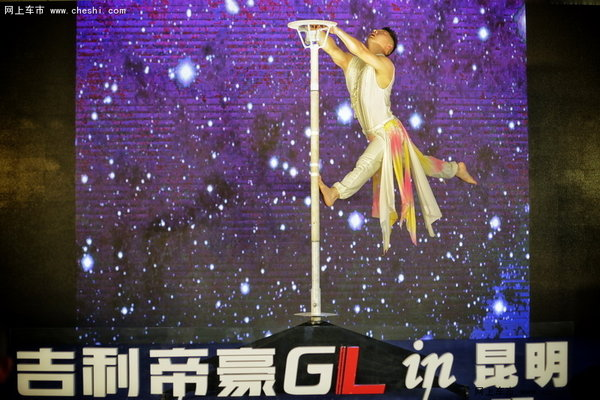 吉利帝豪GL实力体验营第2季昆明风云再起-图3