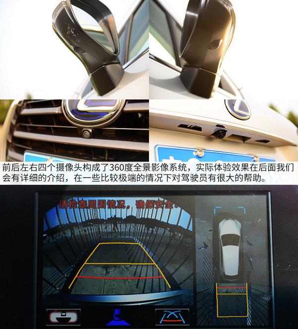30万左右越野车雷克萨斯NX与奥迪的Q5高清图片