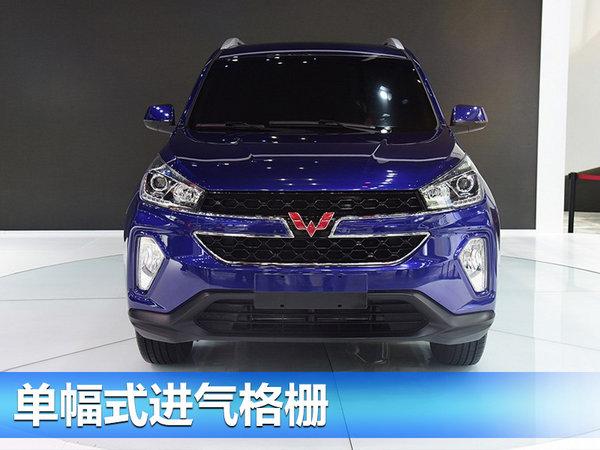 五菱首款SUV宏光S3上市 售-图1