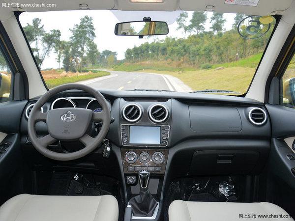 欧诺曲靖部分车型优惠达0.4万元 有现车-图3