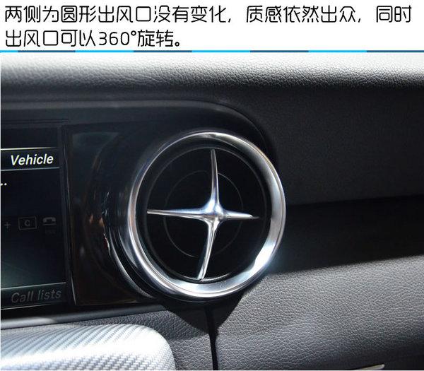 2016北京车展 美妞奔驰SLC 300实拍-图14