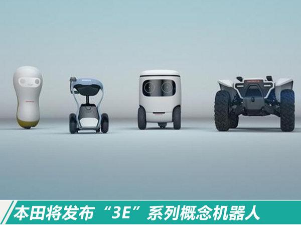 10大新旧造车势力登陆CES电子展 黑科技提前揭晓-图5