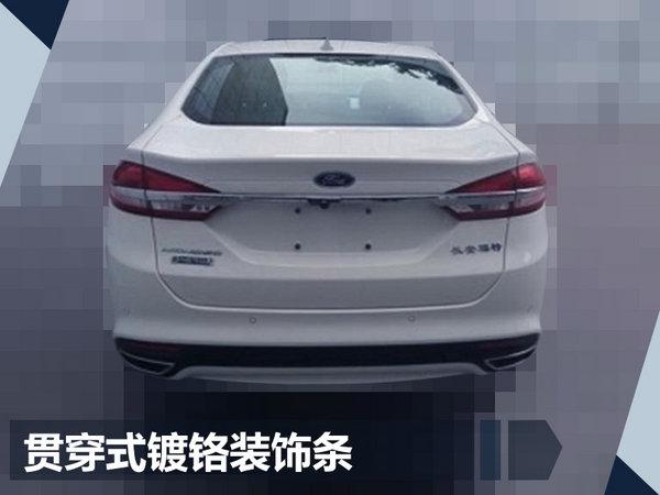 长安福特推蒙迪欧插电混动车型 11月17日首发-图3