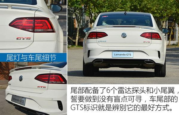 主打年轻的性能车 上汽大众凌渡GTS试驾-图7