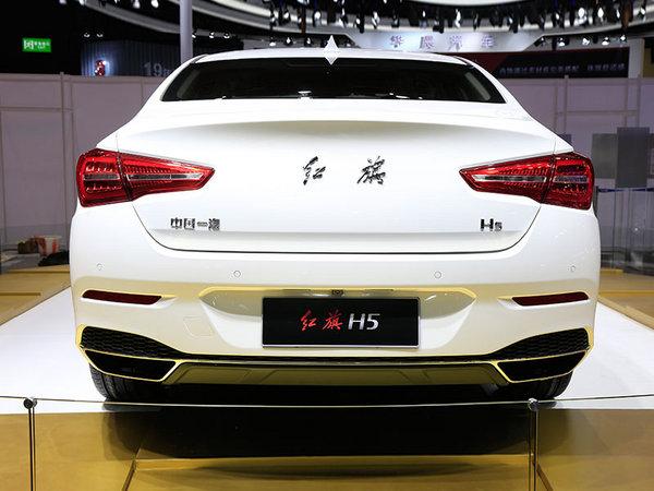 中国一汽骏派CX65/红旗H5亮相上海车展-图3